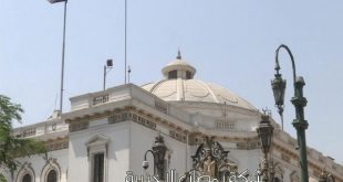 Eg-Parlament