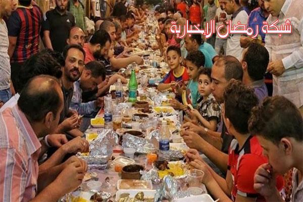 Iftar-Eg-Mataria