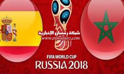 Marokko-Spanen