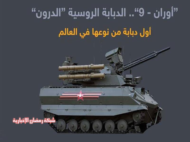Russische-Panzer-1