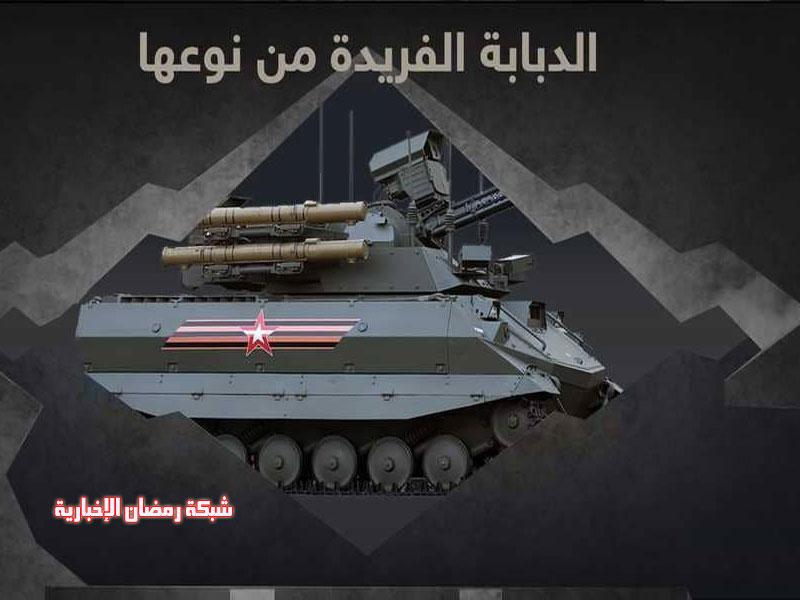 Russische-Panzer
