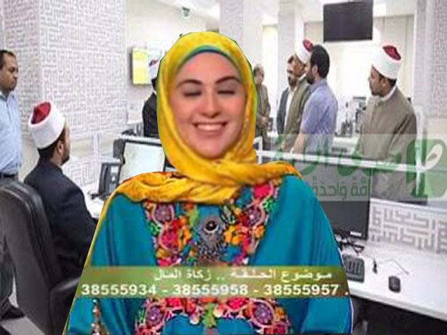 Sexulatat-In-Ramadan-Tag