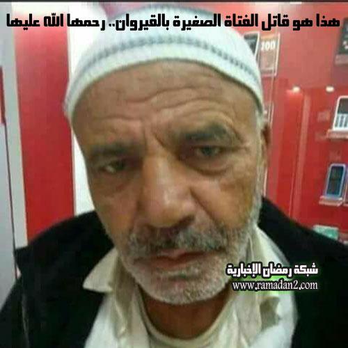 Tunis-Unfall-Mann
