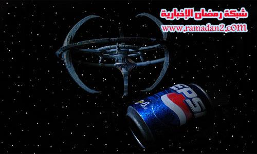 Welt-Raum-Reise-5