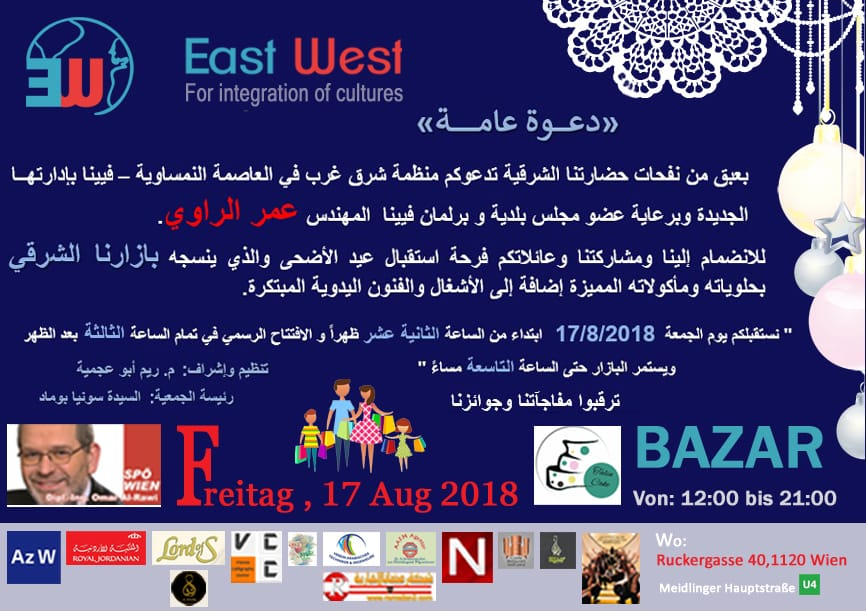 Bazzar-Ost-West-1