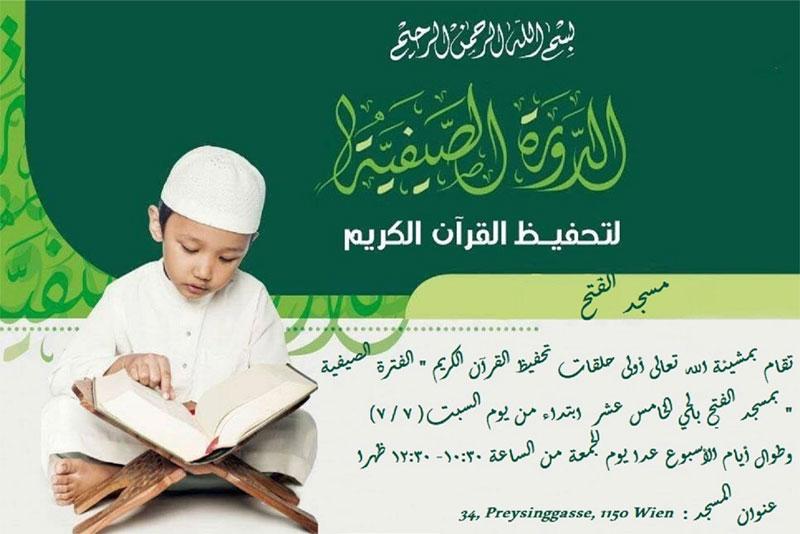 Fateh-Moschee-Quran