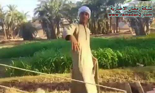 Kikey-Sa3eedy