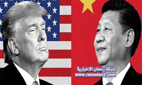 Trump-King-see-Bing