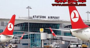 Atatork-Flughafen