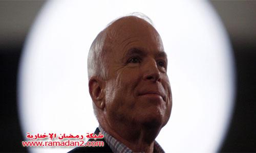 John-McCain-Tot-5