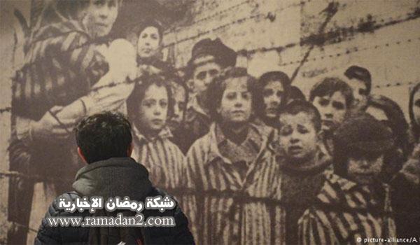 KZ-Auschwitz