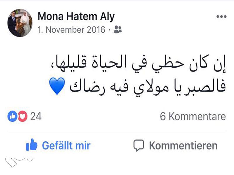 Mona-Hatem-Wasser-4