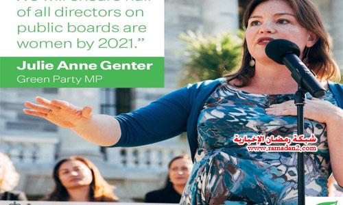 NewZealand-minister-women-4