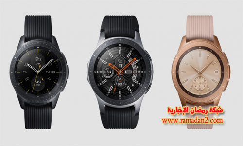 Samsung-Galaxy-Watch-1