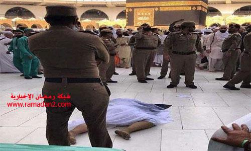 Selbestmord-in-Makka-Mosche