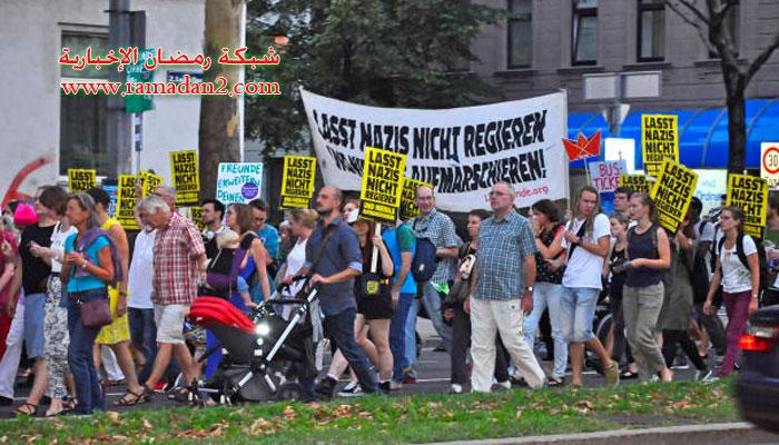 Demo-gegen-Azyel-Poltik