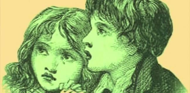 Gruen-Kinder