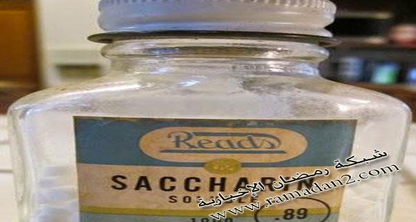 saccharin-2