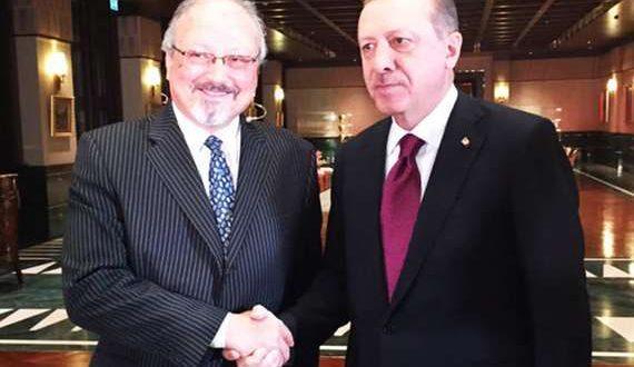 العالم ينتظر ماذا سيقول أردوغان عن مقتل خاشقجي وهل هى فرصة لضرب التحالف السعودي المصري الإماراتي