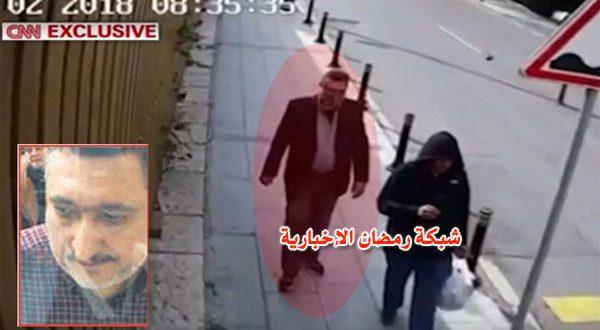 """فيديو وصور كاميرات ترصد """"بديل خاشقجي"""" أثناء تجوله فى شوارع إسطنبول بعد خروجة من الباب الخلفى للقنصلية"""