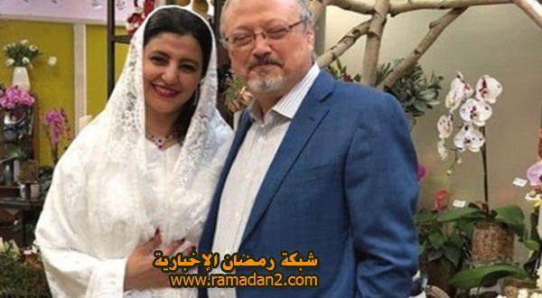 بالصور – أمرأة مصرية تزعم الزواج من جمال خاشقجى وخطيبته خديجة جنكيز ترد