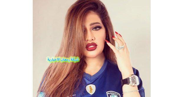 شاهد..على خطى رانيا يوسف.. الإعلامية السعودية تظهر شبه عارية
