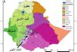 """إثيوبيا تدشن سدًا جديدًا """"غيدابو"""".. وخبراء مصريون يعلقون"""