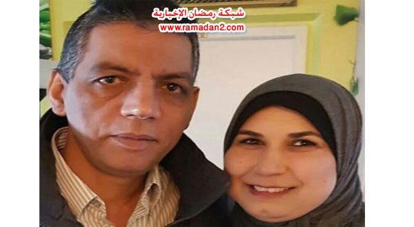 وفاة حرم الحاج جمال علام تحدث صدمة بين عرب الحى الثانى والعشرين بفيينا