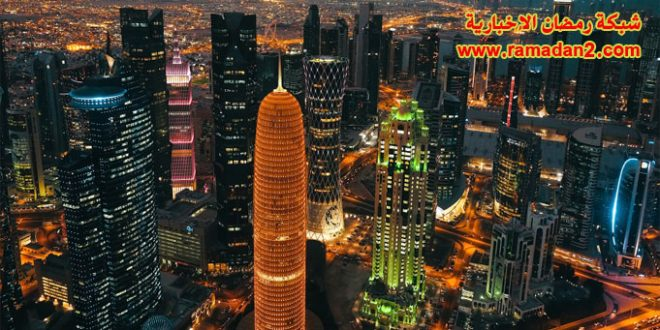 رويترز: قطر تخطط لبناء قطاع رياضي بقيمة 20 ملياراً ومركز للتكنولوجيا المالية والإعلام