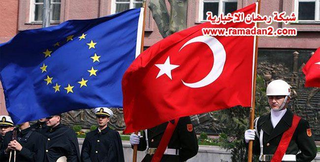 النمسا تحاكم عميل للاستخبارات التركية يوم 4 فبراير المقبل