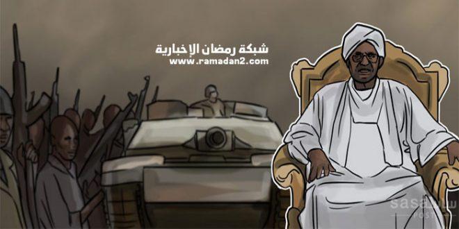 """النيابة السودانية تكشف عن احتمالية إعدام """"البشير"""""""