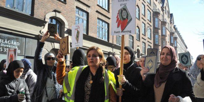 الأقلية المسلمة في الدنمارك تنظم مسيرة احتجاجاً على «الإساءة للقرآن»