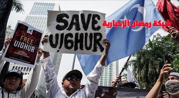 22 دولة أعضاء في مجلس حقوق الإنسان تنتقد معاملة الصين للأويغوريين