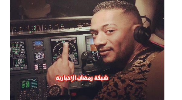 بالفيديو – هل يحاكم محمد رمضان بعد عودته من السعودية؟ تعرف على السبب