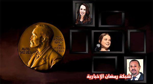 حصاد نوبل لهذا العام .. كل ما تريد معرفته عن الفائزين بجائزة نوبل 2019