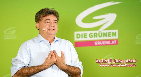 حزب الخضر النمساوى يطالب بمنح أجازة سنوية للمستفيدين من المساعدة الاجتماعية