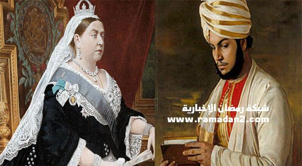 قصة الشاب المسلم الذي علم الملكة فيكتوريا لغة الإسلام في الهند