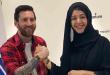 بالصور والفيديو..  ليونيل ميسي يثير الجدل مع فتاة محجبة في دبي