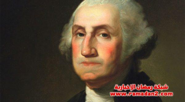 الرجل الذى أسس أمريكا أحب زوجة أعز أصدقائه وامتلك عبيداً.. 10 حقائق لا تعرفها عن جورج واشنطن