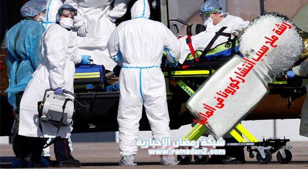 اليوم الجمعة النمسا تسجل 684 إصابة جديدة بكورونا خلال 24 ساعة