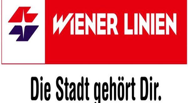 """هيئة النقل العام """" wiener linien """" في فيينا تعلن عن وظائف جديدة"""