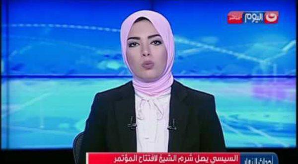 """إصابة مذيعة إكسترا نيوز """"آية عبد الرحمن"""" بكورونا"""
