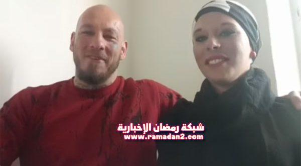 بالفيديو – زوجة مصارع نمساوي شهير تطرد من عملها بعد إعلان إسلامها وارتداء الحجاب