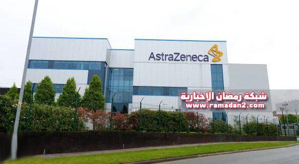 شركة أدوية إنجليزية تبدأ في إنتاج أول لقاح بالعالم لكورونا
