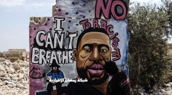 حصيلة الاعتقالات فى أمريكا أكثر من 10 آلاف  ضمن الاحتجاجات الأمريكية ضد العنصرية