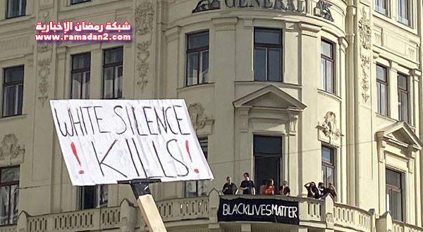 لليوم الثاني على التوالي أحتجاجات مناهضة للعنصرية في فيينا