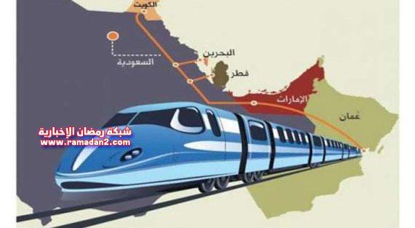 قطار الجزيرة: مشروع ضخم يربط كل دول الخليج ماعدا قطر