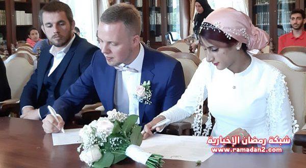 بالصور والفيديو – عقد قران تيم الألمانى على صاحبة الصون والعفاف الآنسة أسماء أبوبكر سعد