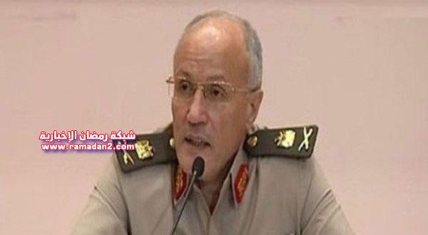 الفريق محمد العصار فى ذمة الله وزير الإنتاج الحربي وعضو المجلس العسكرى السابق