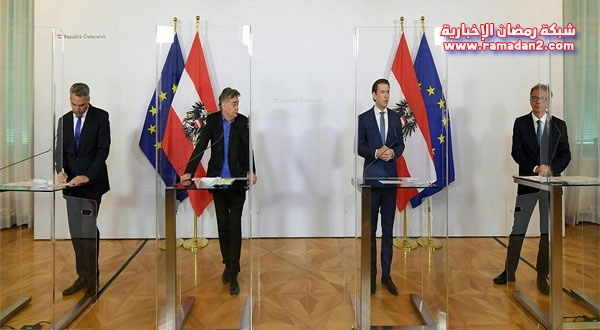 الحكومة النمساوية : أزمة كورونا تفرض المزيد من جهود تأمين الوظائف